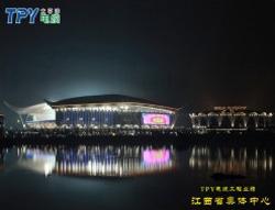 江西省奥体中心