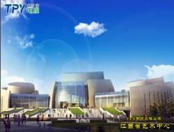 江西省艺术中心