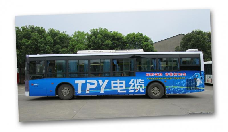 TPY万博体育app手机版下载公交画面改版