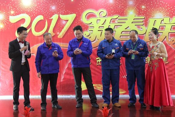 集团2017迎新春联欢会