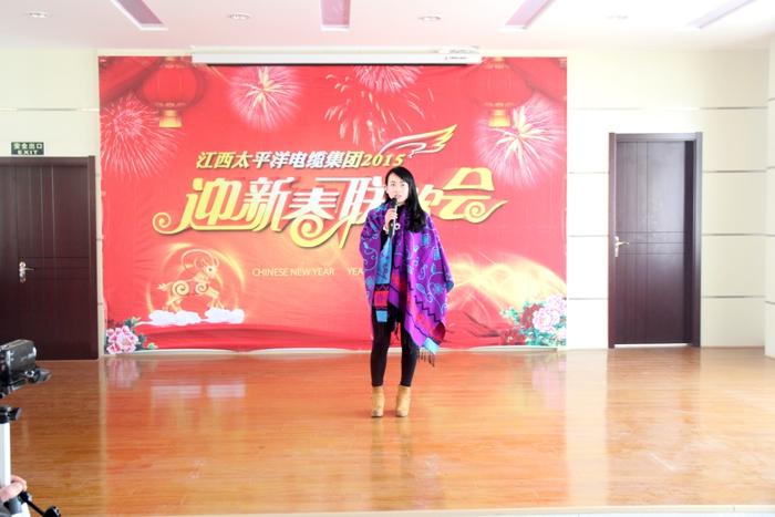 2015年迎新春联欢会