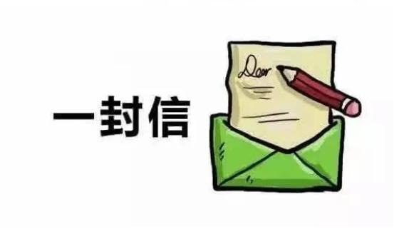 携手抗疫,共克时艰 ——致广大客户与合作伙伴们的一封信