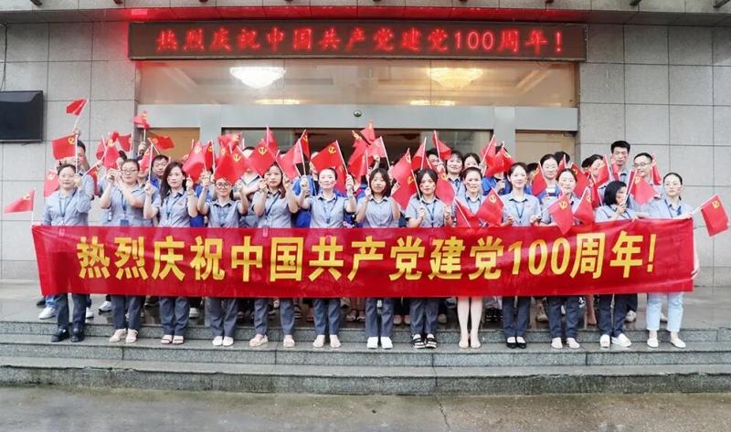 江西太平洋集团——庆祝中国共产党成立100周年系列活动!
